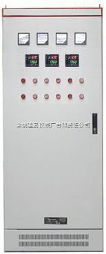 落地式成套控制柜