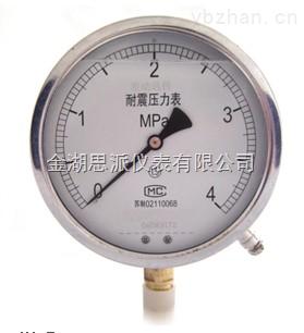耐震遠傳壓力表