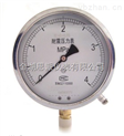 耐震遠傳壓力表、YNTZ-150