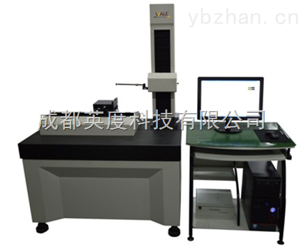 RC240C-成都RC240C型传感器移动式表面轮廓仪