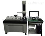 成都RC240C型传感器移动式表面轮廓仪