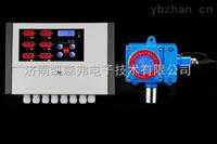 柴油报警器,柴油泄漏报警器,柴油检测仪,柴油气体探测器