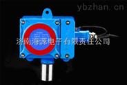 乙醇泄露報警器乙醇氣體檢測儀