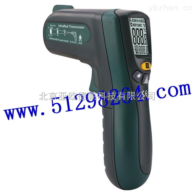 DP6520C-红外测温仪(物体+人体)/红外测温仪