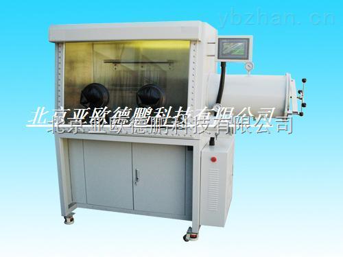 DP/CSDX-惰性气体手套箱/气体手套箱/手套箱