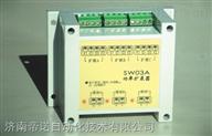 功率扩展器 SW03A 三路晶闸管功率扩展器TW03A