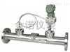 JN-LX型楔形流量计,楔形流量计 品质优良