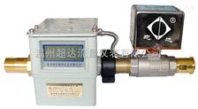 供應超達牌IC卡煤氣表、燃氣表、家用煤氣表、家用燃氣表
