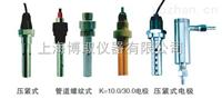 钛合金电导率电,DJS-0.01在线电导率电厂家