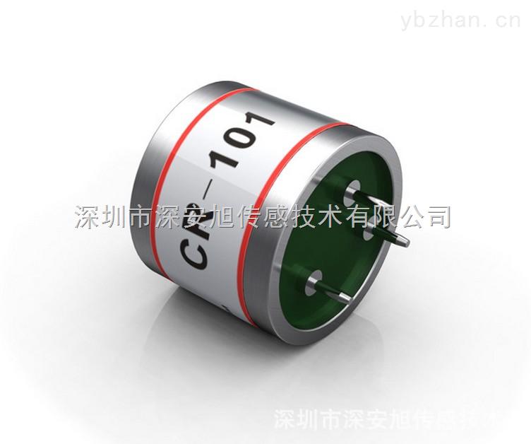 电化学 瓦斯气体监测 传感器深安旭CR-101-3.3 电化学气体传感器