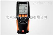 testo 310煙氣分析儀