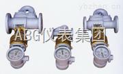 分流旋翼式蒸汽流量計型號規格
