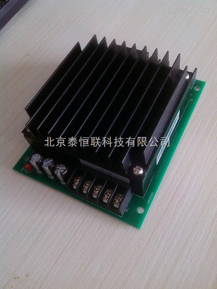 DCDC继电器模块电源