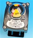 APL-210N/310N/410N氣動閥門限位開關