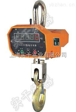 直视电子吊秤-15吨深圳直视电子吊秤