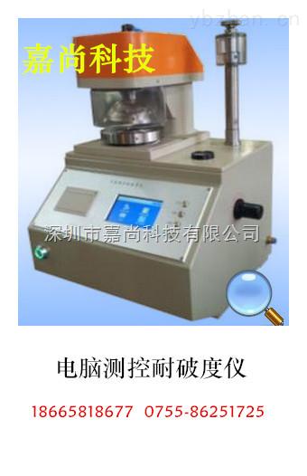破裂强度试验机_瓦楞纸板耐破度测试机_厂家销售