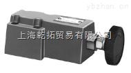 -特价油研远程控制溢流阀,YUKEN控制阀