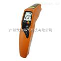 testo 830-S1紅外測溫儀