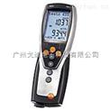 testo 435-3多功能測量儀,帶內置壓差測量,