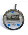 数字双金属温度计生产厂家