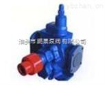 KCG、2CG型高温齿轮泵,渣油泵