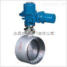 对焊式电动硬密封蝶阀/D963H-16C-DN600