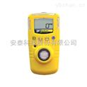 GAXT-E便攜式環氧乙烷檢測儀