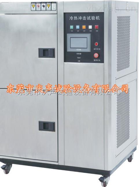 QTST-27L可程式冷热冲击试验箱
