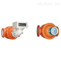 LSZD-40,双转子流量计,上海自动化仪表九厂