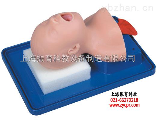 新生儿气管插管模型,新生儿气管插管训练