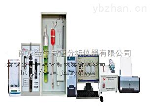 南京的电脑多元素分析仪价格是多少