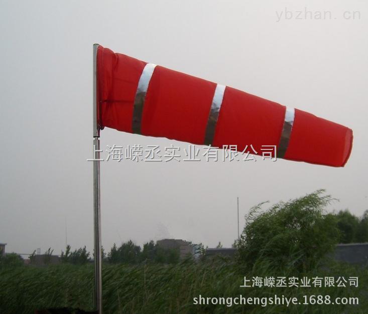 FXB-F1D1X1-风向袋风筒、风向标