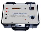 QJ57B型数字直流双臂电桥