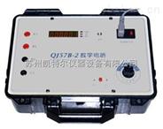 线缆直流电阻测试仪QJ57B-2数字电桥