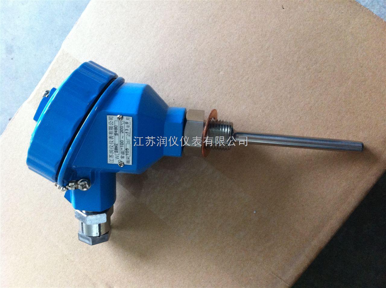 SBWZ-240-(防爆)一体化温度变送器