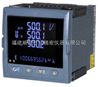 NHR-3500系列虹润系列液晶综合电量集中显示仪