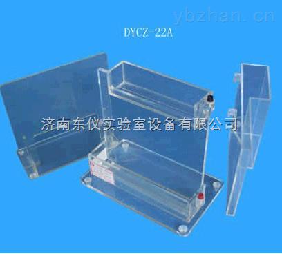单垂直电泳仪(槽)