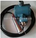 YPU500静压式液位变送器