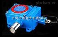 生產液氨報警器-(NH3)檢測儀