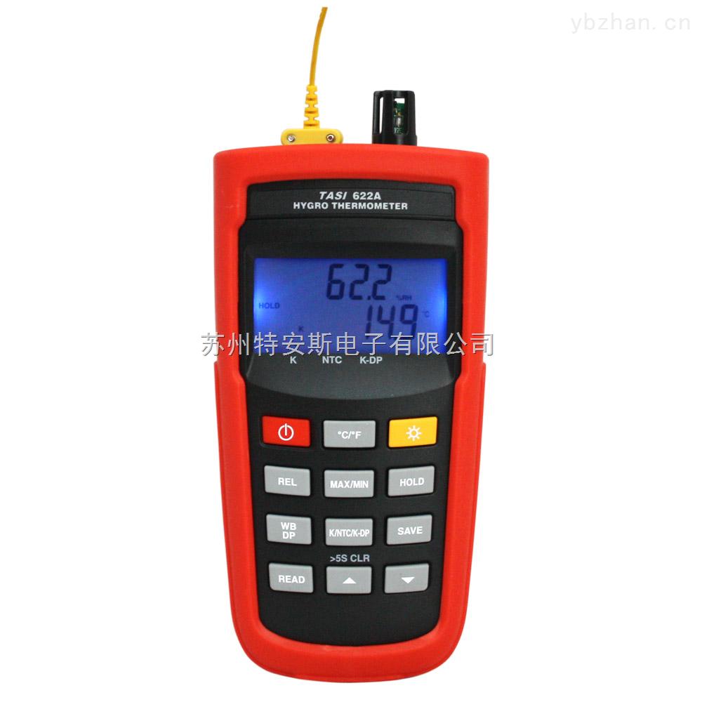 特安斯TASI-622A 数字式温湿度计 Thermo Hygrometer 0~60℃,0~100%R.H.