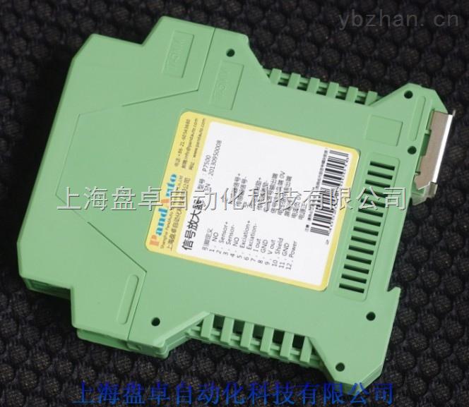 p7500 p7500称重传感器放大器模块