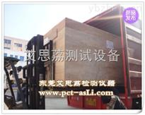 TS-800贵州高低温冲击试验测试配件 散热器恒定湿热试验箱标准