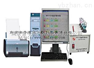 南京JN多通道元素分析仪 现货供应厂家直销