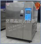 TH-800北京湿热盐雾试验机用途 湖北超低温试验箱那家好