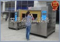 TH-225防鏽油脂高低溫檢測機進口 可程式冷熱衝擊試驗機采購
