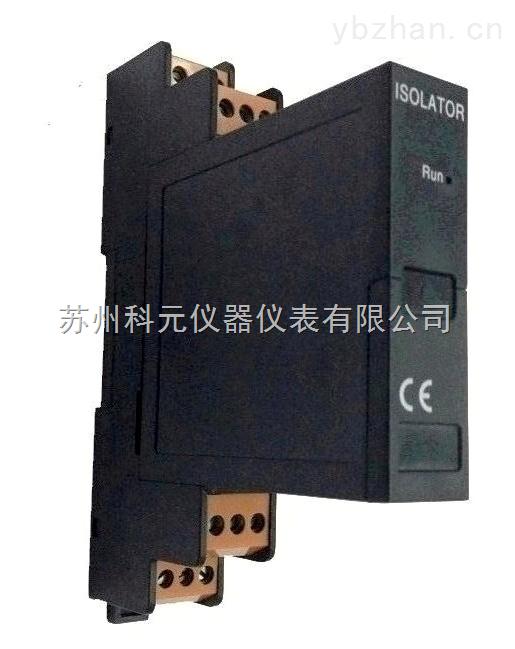 电流信号转换器