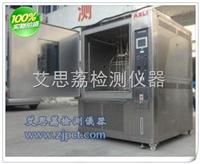 可編程超低溫儲存箱的用途 上海高低溫測試試驗箱公司