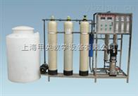 JY-J221二级反渗透纯水设备