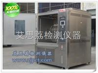进口-40低温试验箱进口