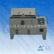 GT-Y-60电镀产品盐水喷雾试验